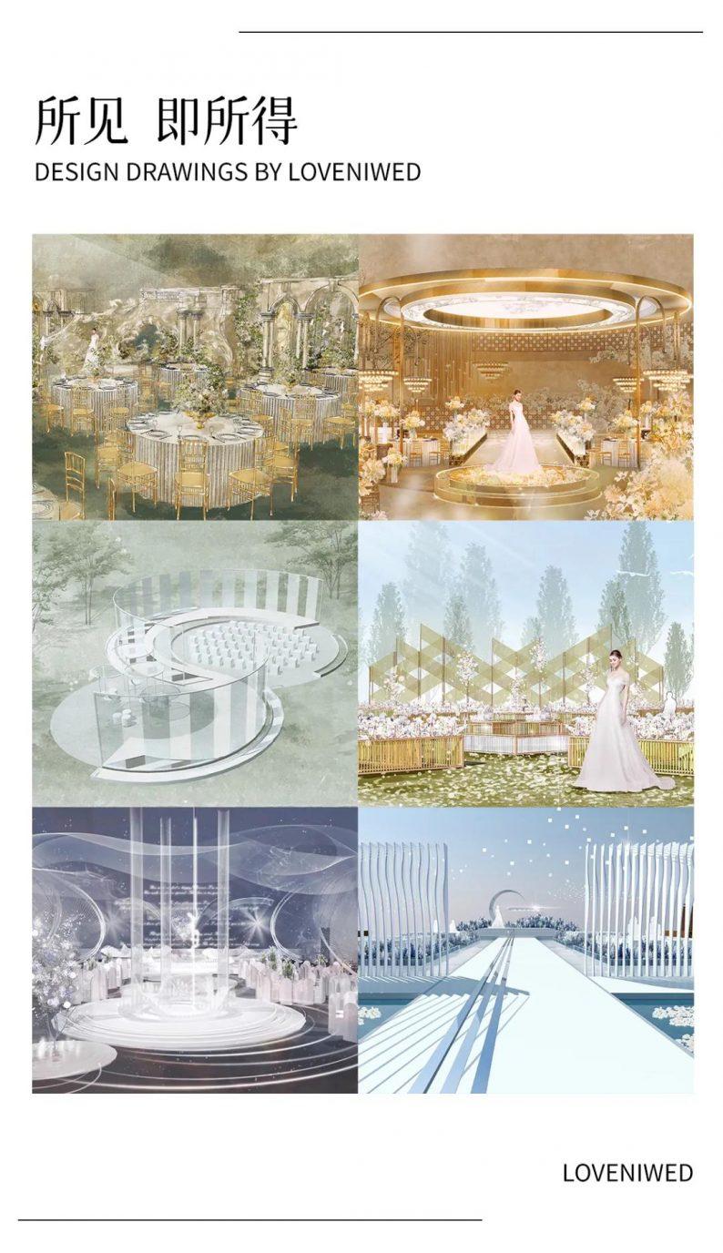 深度:婚礼现场高品质还原效果图的秘诀!  第1张