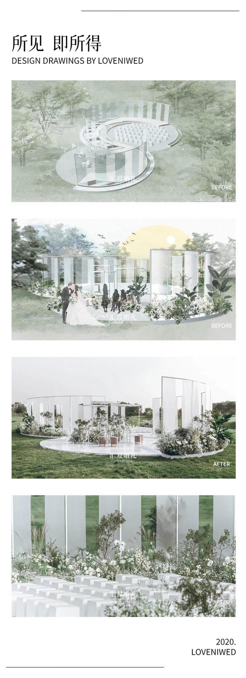 深度:婚礼现场高品质还原效果图的秘诀!  第8张