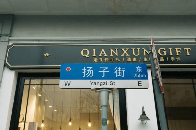 武汉婚纱一条街终将落幕?  第1张