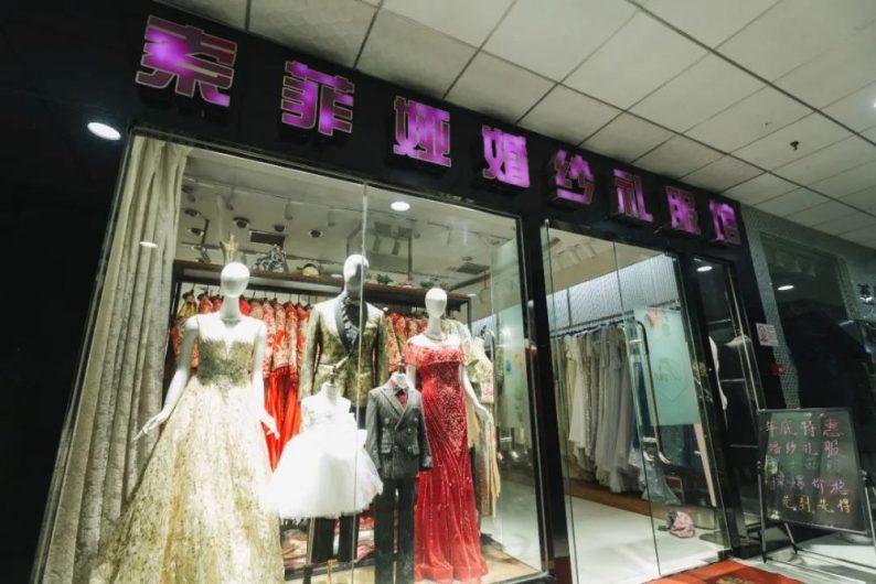 武汉婚纱一条街终将落幕?  第3张