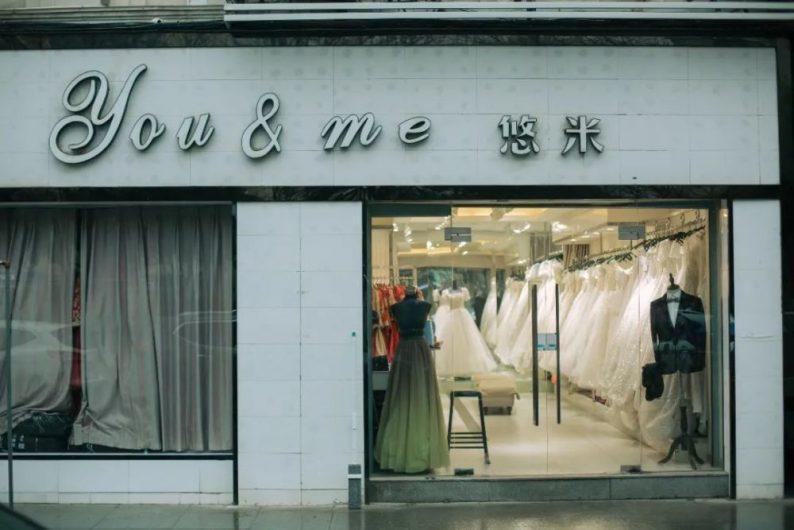 武汉婚纱一条街终将落幕?  第16张