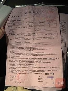 拒退婚宴定金!酒店:政府没有明文通知禁止举办  第3张