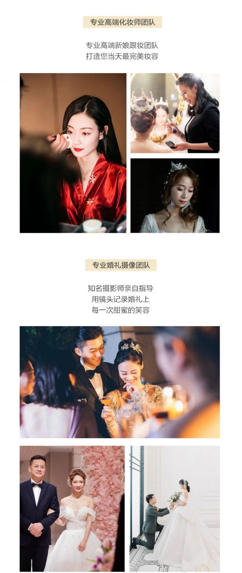 婚礼堂发布:同庆楼帕丽斯婚礼艺术殿堂,3000多平、蔡上设计!  第20张