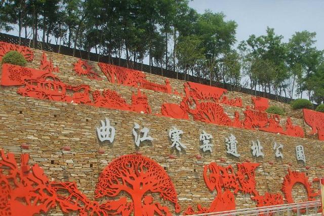 耗资2亿!以爱情为主题,陕西婚俗体验式公园  第1张