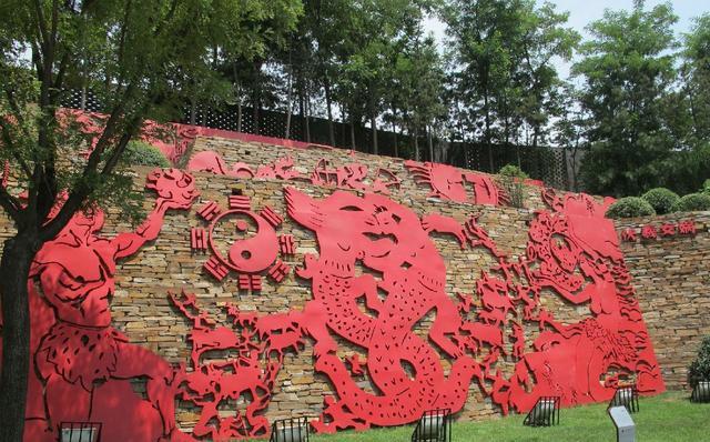 耗资2亿!以爱情为主题,陕西婚俗体验式公园  第2张