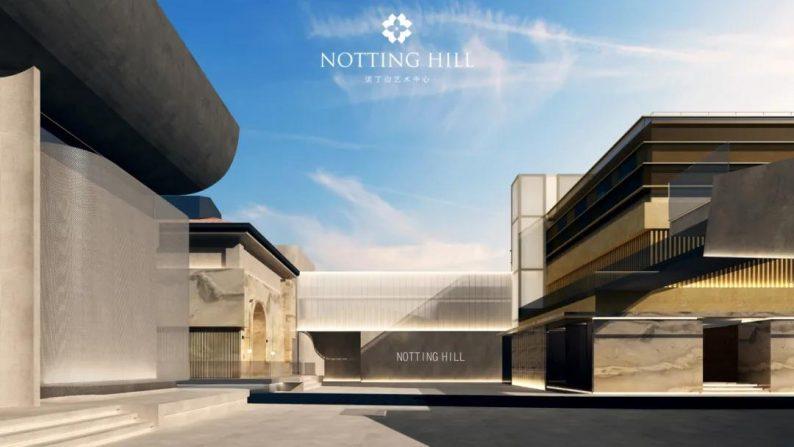 诺丁山艺术中心进驻上海、杭州、南京、宁波、常州、南通……  第3张