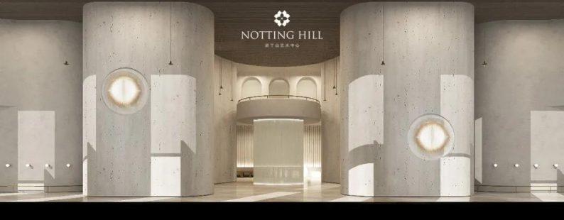 诺丁山艺术中心进驻上海、杭州、南京、宁波、常州、南通……  第4张