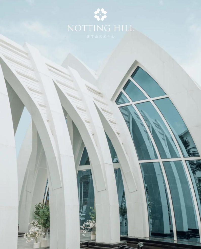 诺丁山艺术中心进驻上海、杭州、南京、宁波、常州、南通……  第24张