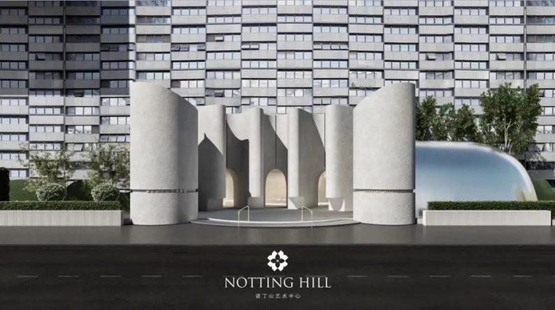 全国6大门店!诺丁山艺术中心近30个百万级宴会厅  第104张