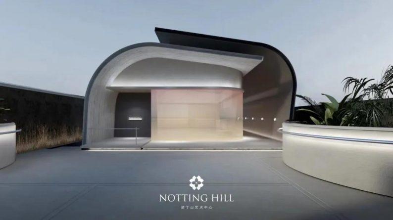 全国6大门店!诺丁山艺术中心近30个百万级宴会厅  第105张
