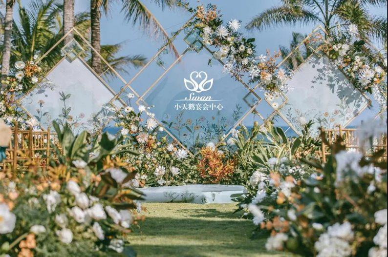 婚礼堂发布:1万平、8大宴会厅!小天鹅酒店管理集团扛鼎力作  第7张