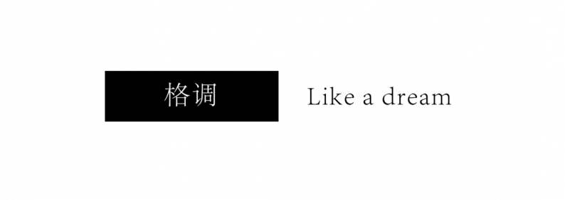 婚礼堂发布:新年首献!皇家花园 x 徐丹,高级感品质婚礼  第20张