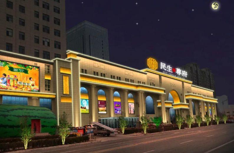 婚礼堂发布:蔡上亲手设计!民生酒店集团打造大型宴会酒店  第1张