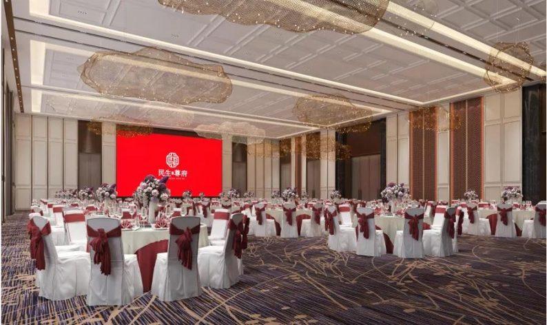 婚礼堂发布:蔡上亲手设计!民生酒店集团打造大型宴会酒店  第13张