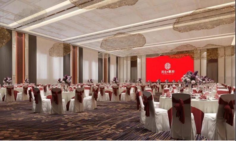 婚礼堂发布:蔡上亲手设计!民生酒店集团打造大型宴会酒店  第14张
