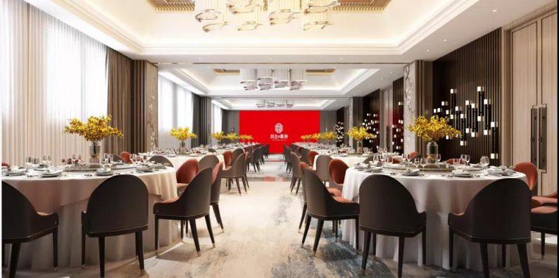 婚礼堂发布:蔡上亲手设计!民生酒店集团打造大型宴会酒店  第15张