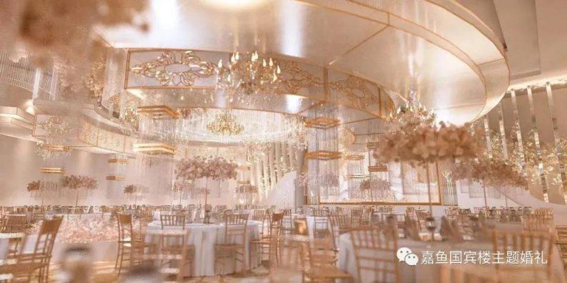 婚礼堂发布:嘉鱼国宾楼,六线城市一站式主题婚礼堂  第7张