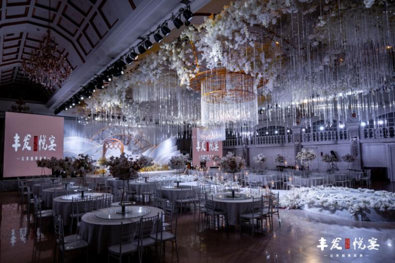 婚礼堂发布:耗资百万!丰发酒店打造全新宴会厅  第2张