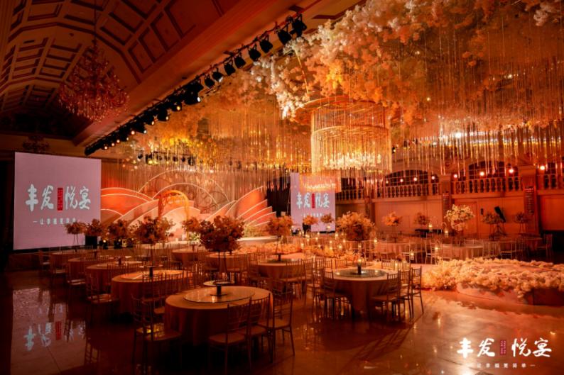 婚礼堂发布:耗资百万!丰发酒店打造全新宴会厅  第4张