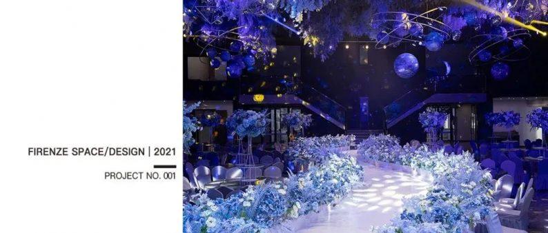 婚礼堂发布:6000平米、3大主题厅!洛阳喜事汇婚宴酒店  第2张