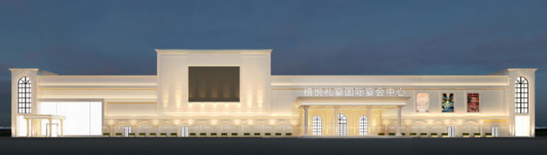 婚礼堂发布:超1万平、8大主题厅!开创湖南宴会产品新时代