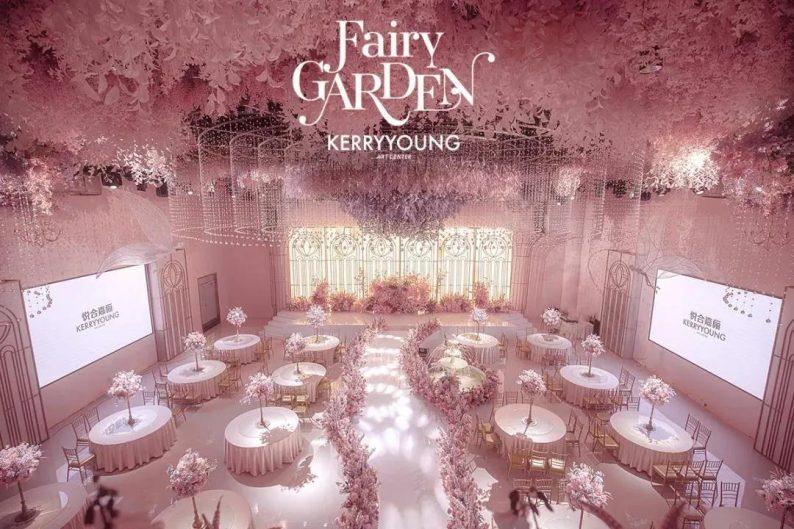 婚礼堂发布:欧洲浪漫主义花园风!悦合嘉俪打造「精灵花园」