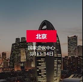 最新!2021中国婚博会春季展时间汇总  第2张