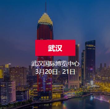 最新!2021中国婚博会春季展时间汇总  第6张