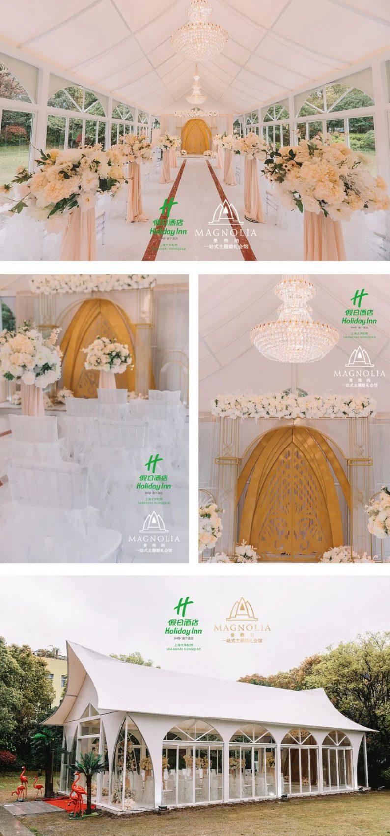 婚礼堂发布: 沪上爆款仪式堂婚礼场地!  第19张