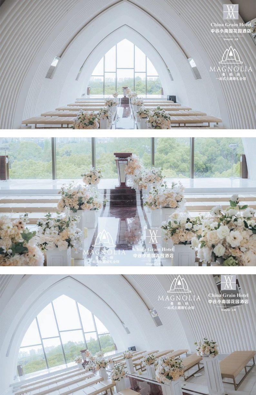 婚礼堂发布: 沪上爆款仪式堂婚礼场地!  第27张