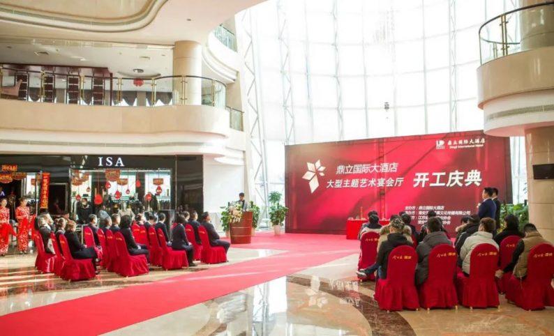 斥资800万,阿龙设计!淮安鼎立国际大酒店正式开工  第5张