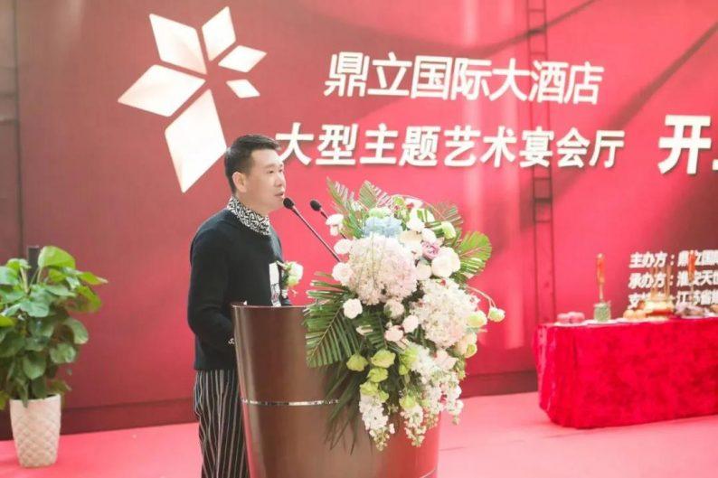 斥资800万,阿龙设计!淮安鼎立国际大酒店正式开工  第3张