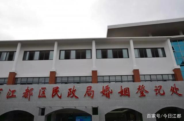 2020扬州江都结婚大数据:5180对新人结婚,2081对夫妻离婚  第2张