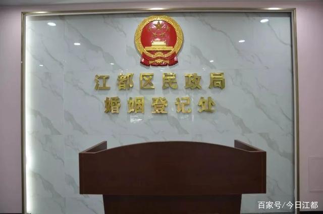 2020扬州江都结婚大数据:5180对新人结婚,2081对夫妻离婚  第3张