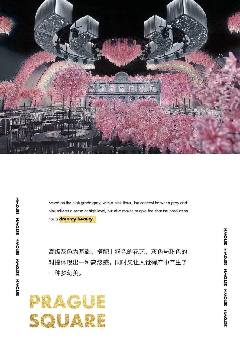 婚礼堂发布:8大宴会厅、徐丹打造!国内一流潮牌婚礼堂  第10张