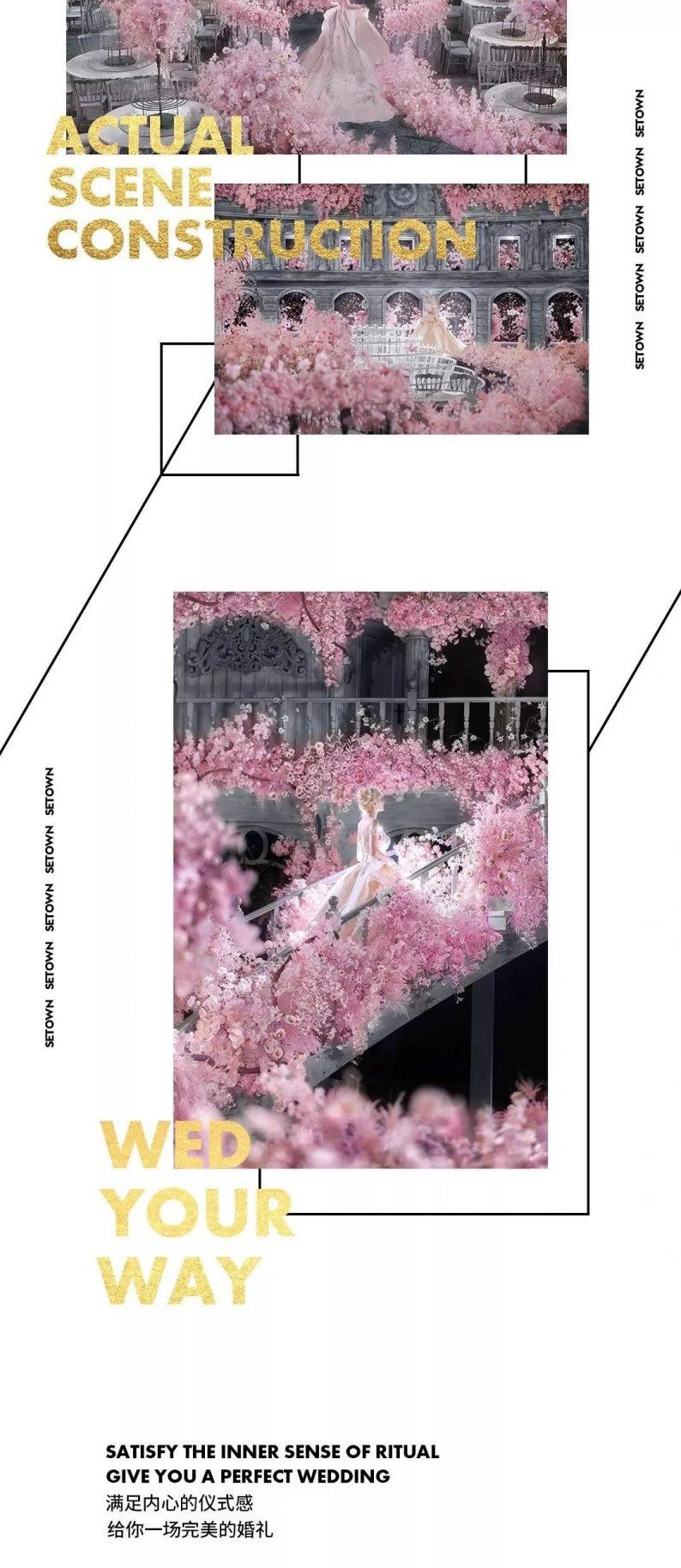 婚礼堂发布:8大宴会厅、徐丹打造!国内一流潮牌婚礼堂  第12张