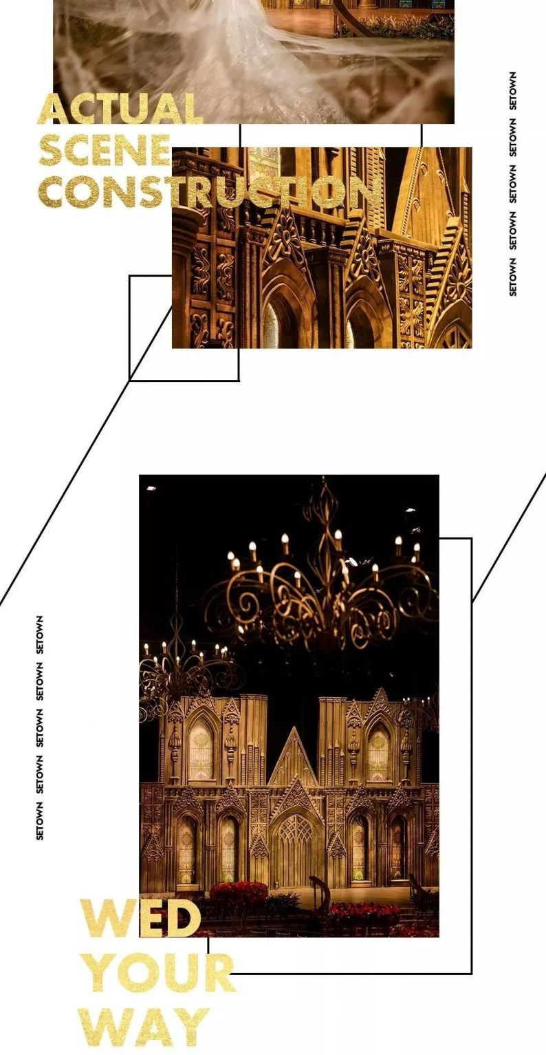 婚礼堂发布:8大宴会厅、徐丹打造!国内一流潮牌婚礼堂  第21张