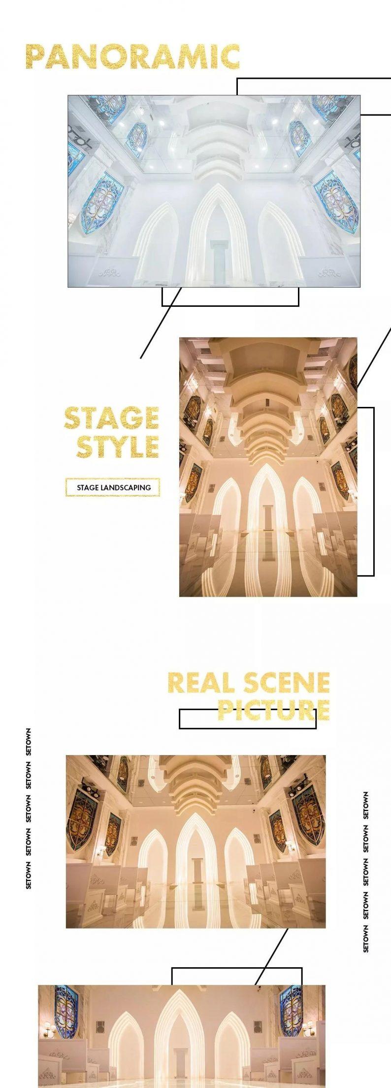 婚礼堂发布:8大宴会厅、徐丹打造!国内一流潮牌婚礼堂  第29张