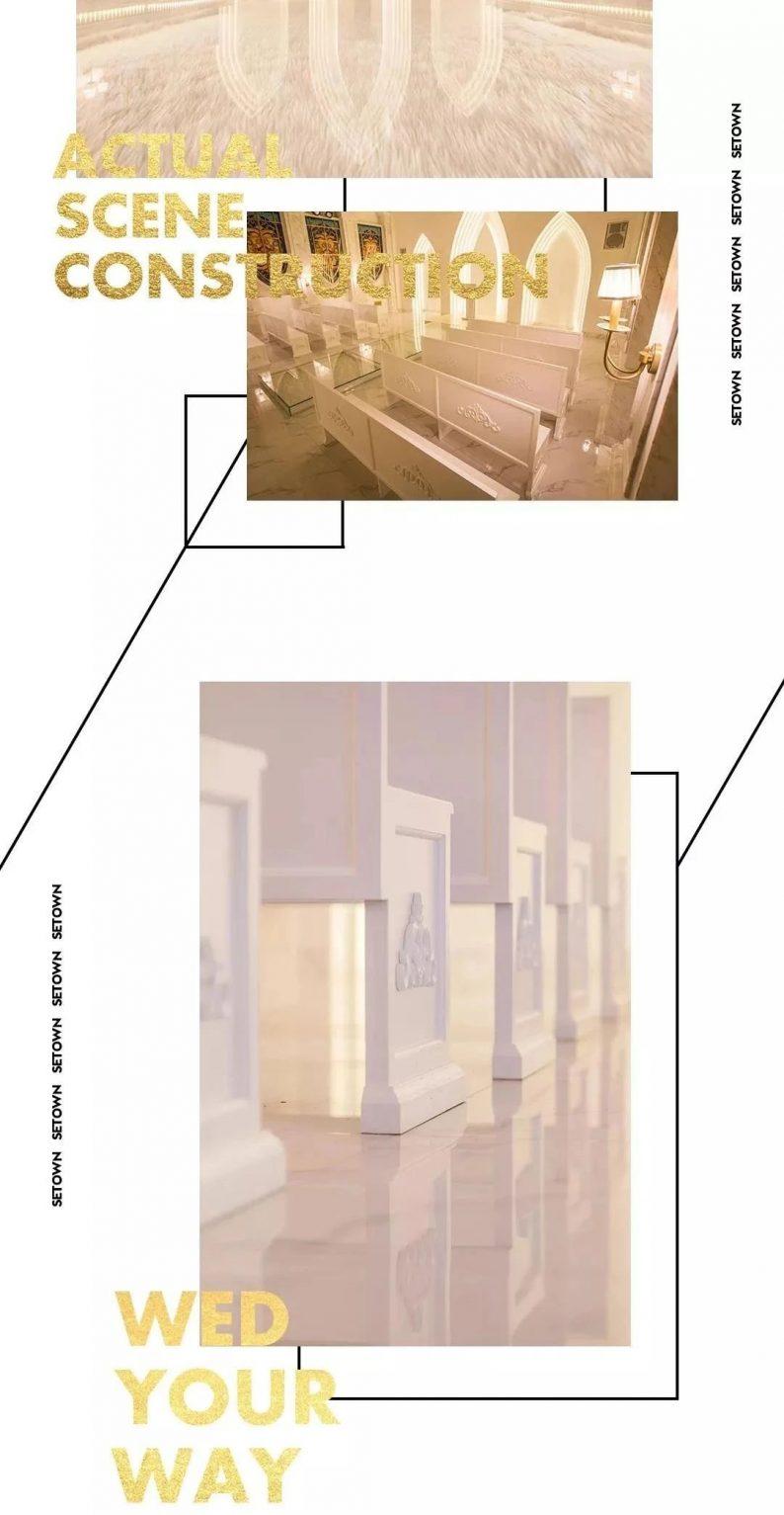 婚礼堂发布:8大宴会厅、徐丹打造!国内一流潮牌婚礼堂  第30张