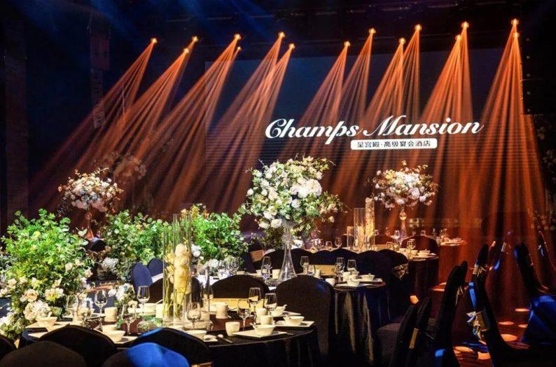 婚礼堂发布:3500余平、5大宴会厅!湖南一站式高端宴会主题酒店  第5张