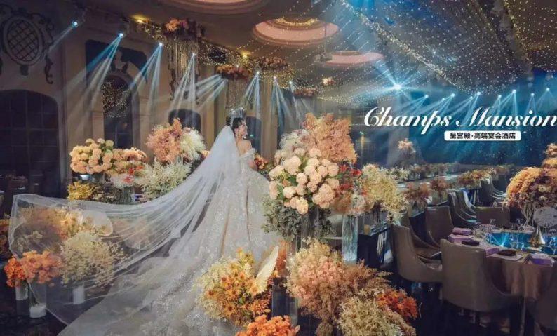 婚礼堂发布:3500余平、5大宴会厅!湖南一站式高端宴会主题酒店  第12张