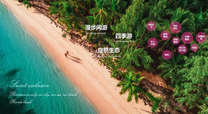 婚礼堂发布:日照 · 东方太阳城规划设计  第7张
