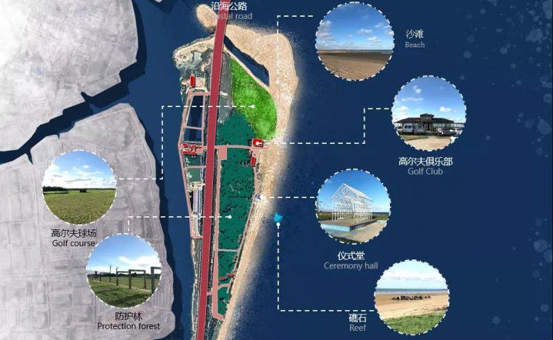 婚礼堂发布:日照 · 东方太阳城规划设计  第9张