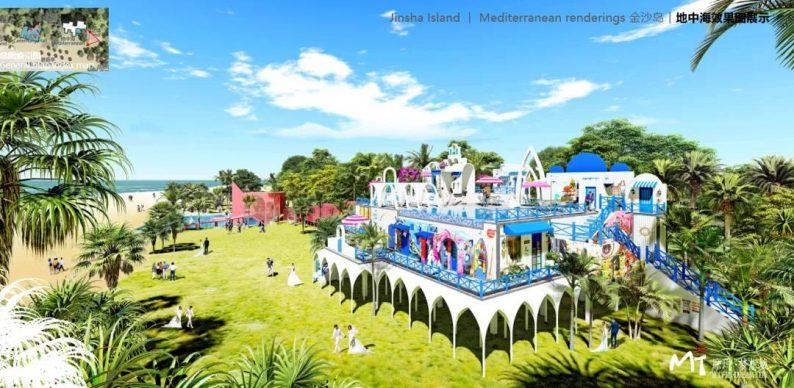 婚礼堂发布:日照 · 东方太阳城规划设计  第10张