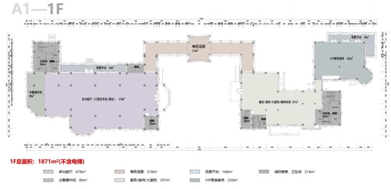 婚礼堂发布:日照 · 东方太阳城规划设计  第34张