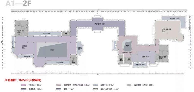 婚礼堂发布:日照 · 东方太阳城规划设计  第35张