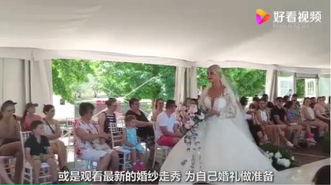 澳洲首个婚礼博览会举办!