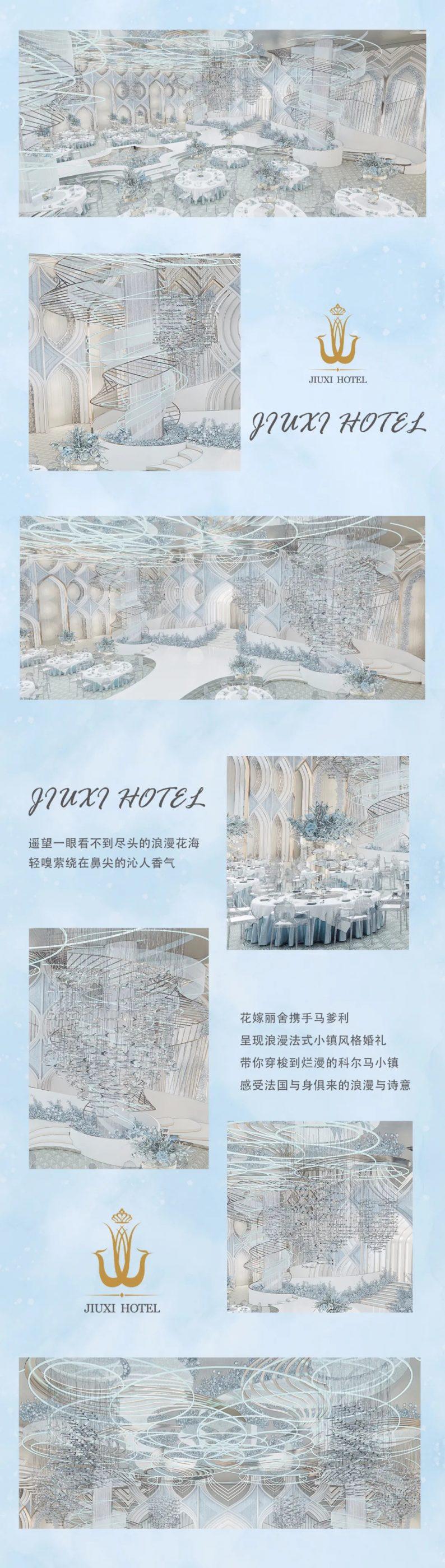 婚礼堂发布:3.4万平、投资3.2亿!赖梓愈打造百万级粉色宫殿  第5张