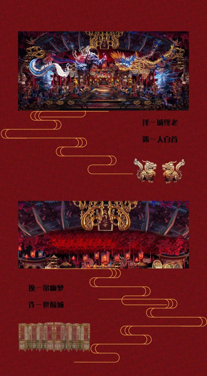 婚礼堂发布:3.4万平、投资3.2亿!赖梓愈打造百万级粉色宫殿  第7张