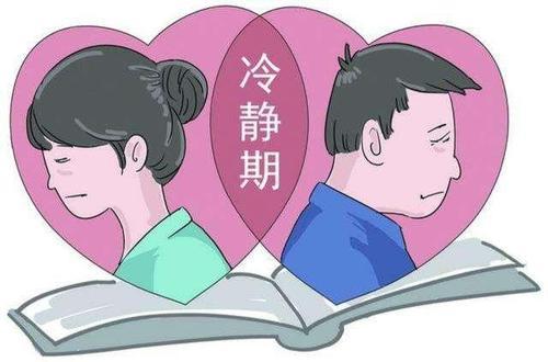 """离或不离?青岛1872对夫妻进入""""冷静期""""  第3张"""